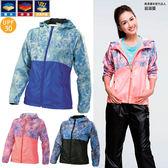 MIZUNO美津濃   女運動風衣外套 (藍紫) 翁茲蔓代言款 防潑水 抗紫外線30 刷毛內裡