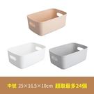 【中號】台灣現貨 日式 無印風 收納籃 收納盒 置物盒 兩側手提設計 廚房收納 浴室收納