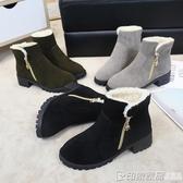 秋冬新款雪地靴保暖棉鞋平底短靴女軟底粗跟馬丁靴加絨磨砂皮裸靴 印象家品