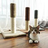 【黑色星期五】貓抓柱貓抓板貓窩貓爬架小貓架劍麻貓樹貓架貓架子貓跳臺貓咪玩具