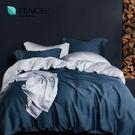 天絲 Tencel 一彎心跡 床罩 特大七件組 100%雙面純天絲 伊尚厚生活美學