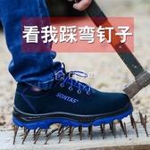 勞保鞋男夏季透氣防臭輕便防砸防刺穿工地電工安全鋼包頭工作 多色小屋
