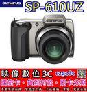 《映像數位》 Olympus SP-61...
