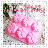 6 連貓爪模蛋糕模 皂工具矽膠模具肥皂香皂模型矽膠皂模藝術皂模具M011
