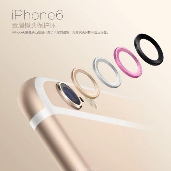 【SZ】玫瑰金 鏡頭保護圈 iPhone 6 攝像頭環 iphone 6 plus 手機保護殼