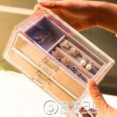 精美禮品透明塑料桌面首飾盒手錶收納盒耳環耳釘發卡耳夾小飾品   電購3C