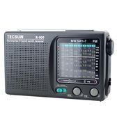 R-909老人收音機便攜老式年fm調頻廣播半導體迷你小型微型復古隨身聽老人禮物