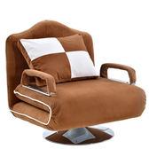 家用戶型旋轉沙發床躺椅可摺疊式多功能電腦椅沙發床美容床按摩床jj