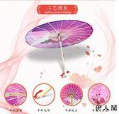 日式櫻花舞蹈跳舞用的道具成人演出傘