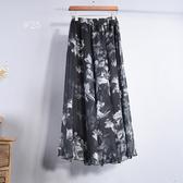 長裙 印花雪紡長裙-80CM【LAC1349-80】 BOBI