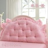 韓式田園公主床頭大靠背全棉大靠墊純棉床上雙人長靠枕含芯【2.0米透明】