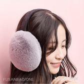 耳罩 保暖女護耳朵套耳包韓版可愛耳帽加厚耳捂耳暖折疊LB3179【123休閒館】