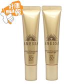 出清 SHISEIDO資生堂安耐曬【P1050】ANESSA 高效防曬防曬乳 防曬凝膠 防曬係數SPF50