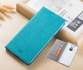 索尼Xperia XA2 Plus 側翻布紋手機皮套 隱藏磁扣手機殼 透明軟內殼 插卡手機套 支架保護套 XA2+