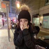 🏆銷量冠軍🏆人氣商品💯現貨-毛線帽子女冬天潮韓國甜美可愛針織帽秋冬季保暖毛球毛線帽女