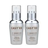 CASTEE杏仁酸煥膚美容液 PH5.5 粉刺代謝保養品 緊緻毛孔控油 粉刺代謝