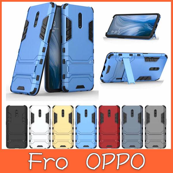 OPPO Reno Reno Z Reno 10 R17 R17 Pro R15 R15 Pro 鋼鐵人 支架殼 手機殼 防摔 支架 保護殼 全包邊