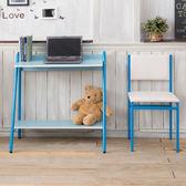 卡哇伊可愛學生書桌椅(藍色)