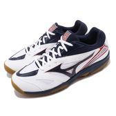 Mizuno 排羽球鞋 Gate Sky 白 深藍 生膠底 基本款 運動鞋 男鞋 女鞋【PUMP306】 71GA1740-16