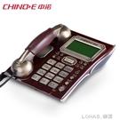 C127電話機歐式仿古家用有線固定座機創意復古辦公室座式單機 樂活生活館
