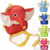 兒童書包幼兒園寶寶早教大象女童男童可愛雙肩防走失背包 Chic七色堇