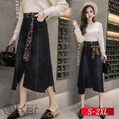 百搭高腰時尚牛仔裙半身裙 S-2XL O-Ker歐珂兒 159901-C