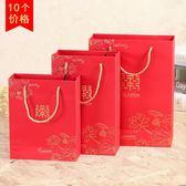 婚禮回禮袋結婚創意中國風禮品盒喜糖袋子婚慶用品喜糖盒子手提袋