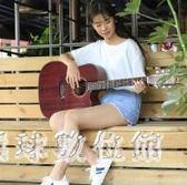 吉他民謠吉他41寸吉他初學者學生女男吉它木吉他樂器   XY3900  【3c環球數位館】