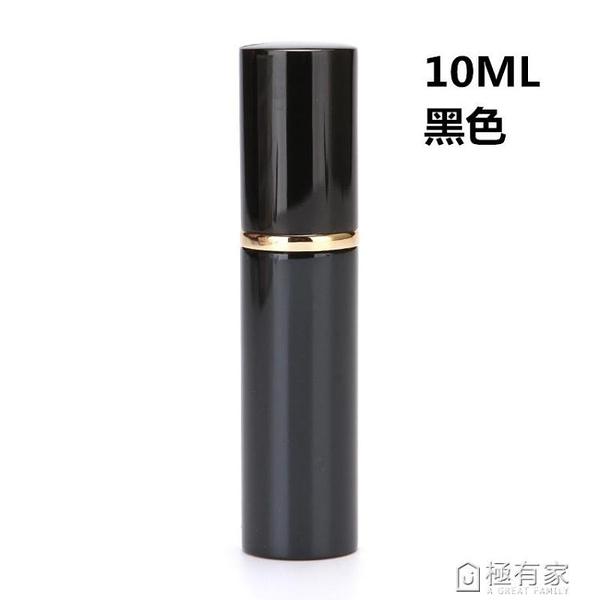 買一送一ML10ML香水分裝瓶 便攜補水噴霧瓶玻璃空瓶子旅行按壓小噴瓶空瓶  全館鉅惠