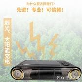 太陽能車載空氣清淨機車用負離子汽車車內除異味除甲醛活性炭凈化器LXY3396 Pink中大尺碼