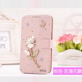 三星 S20 M11 A71 A51 Note10+ S10+ A80 A50 A70 A60 A30 S9+ Note9 手機皮套 手工貼鑽 白玫瑰水鑽皮套