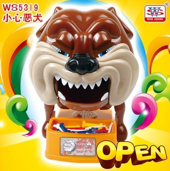 家有惡犬玩具 /桌面遊戲 搞笑聚會(超取最多2個)  359元