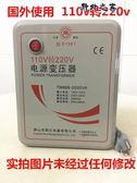 變壓器 舜紅2000W日本美國電飯煲變壓器220v轉110v轉220v電源轉換器 野外之家igo