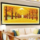 印花十字繡黃金滿地全景線繡 客廳大幅刺繡風景簡約現代『CR水晶鞋坊』YXS