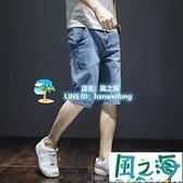 七分褲男夏季薄款寬鬆直筒五分短褲潮牌韓版牛仔中褲【風之海】
