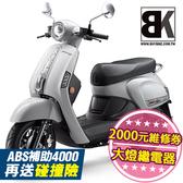 【抽Switch】New Many 125 ABS 2019 補助4k 丟車賠車 送維修券2k 大燈繼電器 汰舊加碼(SE24CB)光陽機車