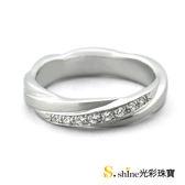 【光彩珠寶】婚戒 18K金結婚戒指 女戒 纏綿