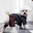 小狗狗衣服秋冬季寵物小型犬四腳加絨加厚惡魔衣泰迪比熊法斗衣服 享購