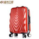 剎車萬向輪全PC鋁框旅行箱登機箱托運箱商務行李箱皮箱個性帶鎖