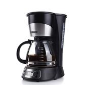 【限超商取貨付款】PRINCESS 荷蘭公主預約式 美式咖啡機