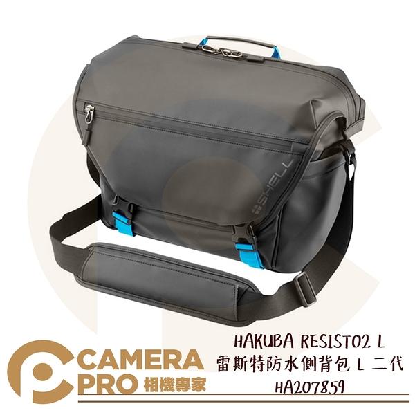 ◎相機專家◎ HAKUBA RESIST02 L 雷斯特防水側背包 L 二代 相機包 HA207859 公司貨