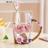ins琺瑯彩水杯便攜高顏值水杯套裝情侶一對杯ulzzang玻璃杯子家用【櫻花本鋪】