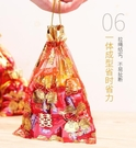 喜糖袋紗袋結婚慶用品