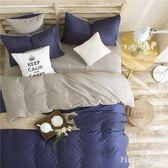 床包組四件套 冰絲床單人男生夏涼大學生宿舍被罩枕套床上 nm7904【pink中大尺碼】