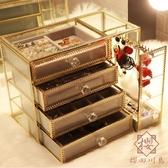 金色玻璃首飾收納盒抽拉式公主飾品整理架【櫻田川島】