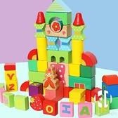 兒童積木益智拼裝玩具1歲男孩嬰2幼兒3寶寶木頭制桶裝5-6女孩啟蒙【Kacey Devlin】