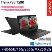 【ThinkPad】T590 20N4CTO3WW 15.6吋i7-8565U四核MX250 2G獨顯專業版商務筆電(一年保固)