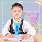 小學生兒童坐姿矯正器視力保護器預防近視寫字架姿勢矯正儀【巴黎世家】