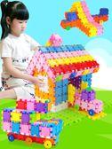 幼兒園兒童桌面拼裝玩具3-6周歲寶寶4歲拼插女孩男孩益智方塊積木WY【端午節免運限時八折】