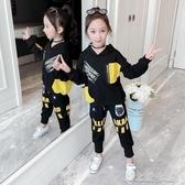 女童運動服女童秋裝新款網紅套裝洋氣兒童童裝女孩春秋季時髦運動兩件套  【快速出貨】